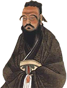 Confucius on Ventura's step and merit increases